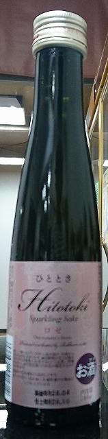 スパークリング日本酒ロゼ 六歌仙 ひととき ロゼ 発泡純米酒 180ml 瓶内二次醗酵 ピンク 山形県 紫黒米 お見舞い 和製シャンパーニュ 年末年始大決算