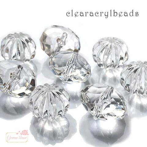 値下げ アクセサリー アクリルビーズ クリア アクリル ビーズ 透明 メロン 流行のアイテム beads982 多角 10個 ボタンカット
