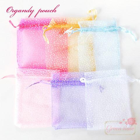 【デコ、ハンドメイド、ラッピング 】  オーガンジーミニ巾着 ドットラメ付き1枚7色 巾着 ラッピングバック