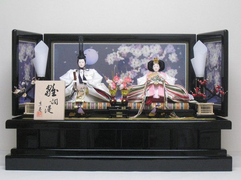 十番親王飾り0258H刺繍衣装着 雛人形販売 桜押し花屏風