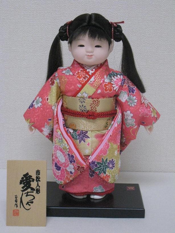限定5本 市松人形 愛ちゃん(公司作)01C 高さ24cm
