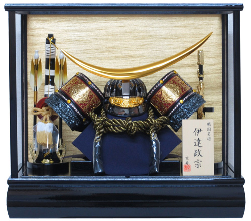 送料無料 五月人形 12号伊達兜ケース飾りYN32728GKC 伊達正宗 間口43×奥行30×高さ38cm ガラスケース 兜飾り kabuto
