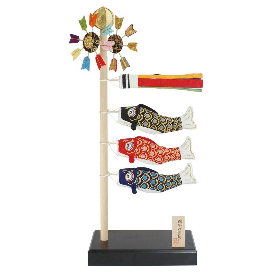 鯉のぼり こいのぼり 室内 (小)高さ48cmスタンドそよ風 鯉のぼり ちりめん ミニ 五月人形 兜 兜飾り コンパクト 初節句 端午の節句 リュウコドウ