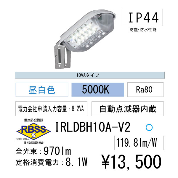 Auc yusac rakuten global market irioyahma led lighting led irioyahma led lighting led security light led outdoor lights 10 va day white automatic flashing device built in aloadofball Image collections