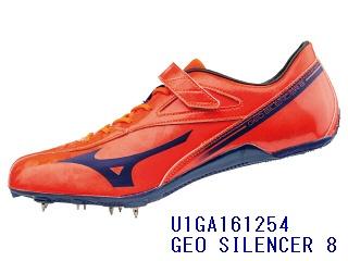 MIZUNO GEO SILENCER 8ミズノ ジオサイレンサー 8カラー:F・オレンジ×ブルー