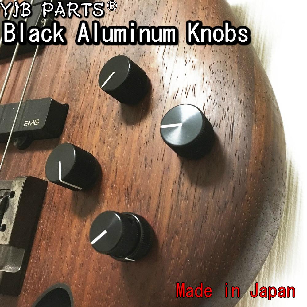 Concentric Stacked Black aluminum knob two aluminum knob [ar1]