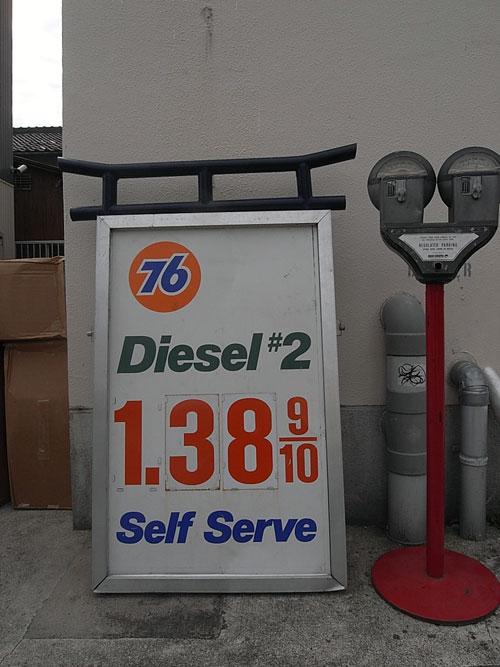 大型看板 UNION 76 ガスステーション 両面 本物 US 貴重品 アメリカ購入品