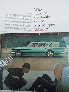 30年代~50年代アメリカ 早割クーポン 類稀な才能 LIFE広告切り抜き 041 カントリー雑貨 SALE開催中