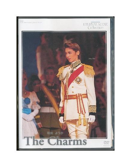 【中古】DVD/宝塚歌劇「 和央ようか / The Charms 」