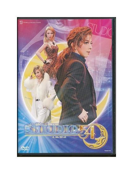 【中古】DVD/宝塚歌劇「 ミュージカル STUDIO54 」 霧矢大夢