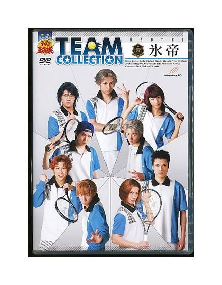 4535506720474 中古 売買 DVD ミュージカル 人気急上昇 テニスの王子様 氷帝 TEAM COLLECTION