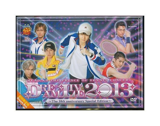激安格安割引情報満載 4535506720757 中古 DVD 当店一番人気 ミュージカル テニスの王子様 10周年記念コンサート Dream Live 10th 初回限定版 2013 Special Anniversary ~The Edition~