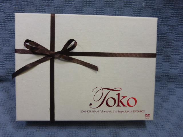 【中古】DVD/宝塚歌劇「 安蘭けい / Toko 」2009 KEI ARAN Takarazuka Sky Stage Spesical DVD-BOX
