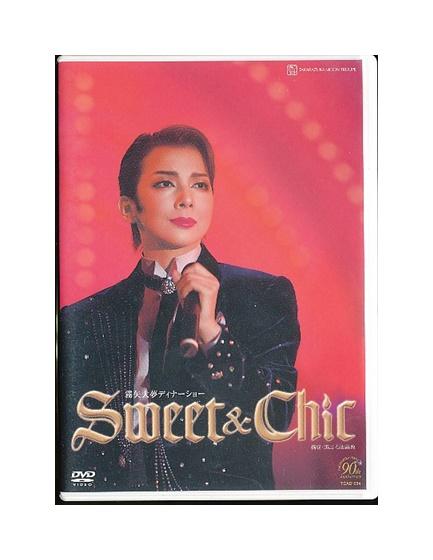 【中古】DVD/宝塚歌劇「 霧矢大夢ディナーショー Sweet & Chic 」