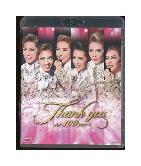 【中古】Blu-ray/宝塚歌劇「 タカラヅカスペシャル2014 Thank you for 100 years 」