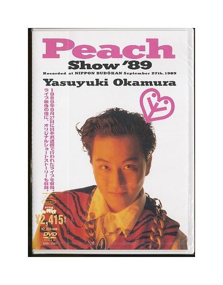 未開封品DVD「 岡村靖幸 / Peach Show '89 」1989.9.27 日本武道館