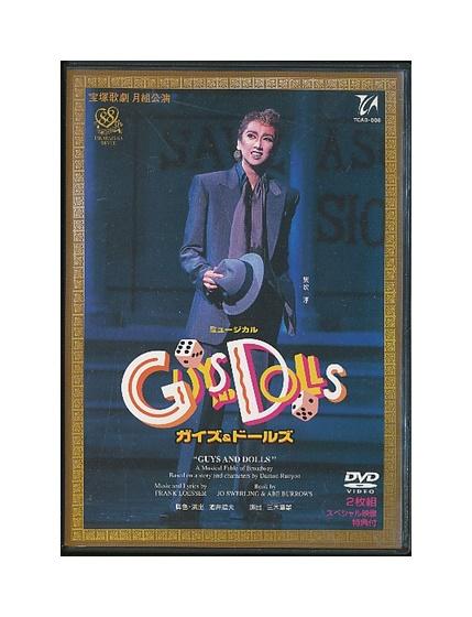 【中古】DVD/宝塚歌劇「 ミュージカル ガイズ&ドールズ 」月組 / 紫吹淳
