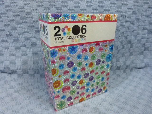 【中古】DVD-BOX/宝塚歌劇「 2006 TOTAL COLLECTION 」