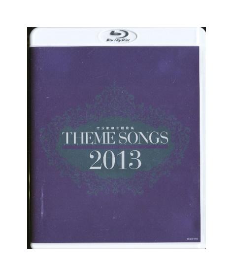 【中古】Blu-ray/宝塚歌劇「 宝塚歌劇主題歌集 THEME SONGS 2013 」