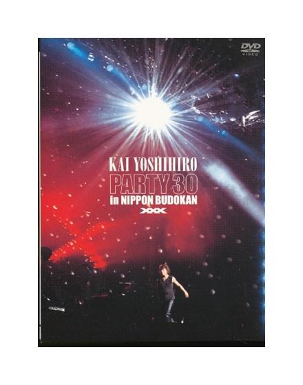 【中古】DVD「 甲斐よしひろ / PARTY 30 in 日本武道館 」