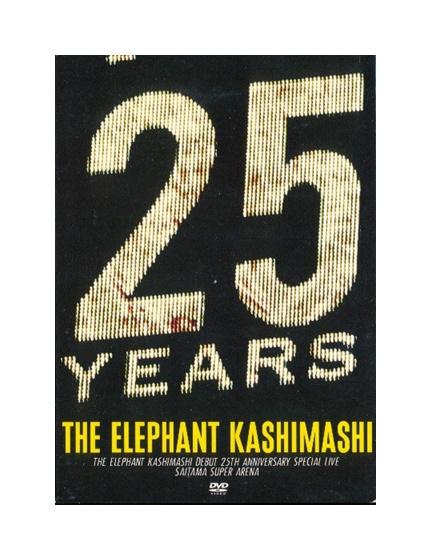 【中古】DVD「 エレファントカシマシ / デビュー25周年記念 SPECIAL LIVE さいたまスーパーアリーナ 」 初回