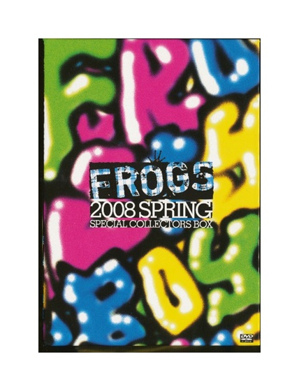【中古】DVD「 FROGS 2008 SPRINGS SPECIAL COLLECTORS BOX 」フロッグス / 桜田通