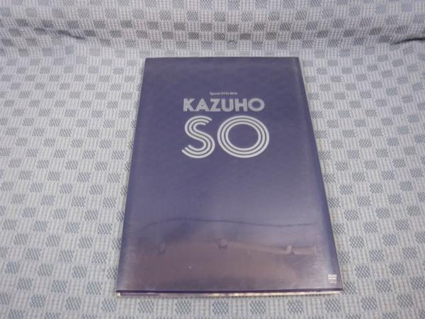 【中古】DVD/宝塚歌劇「 壮一帆 / Special DVD-BOX KAZUHO SO 」