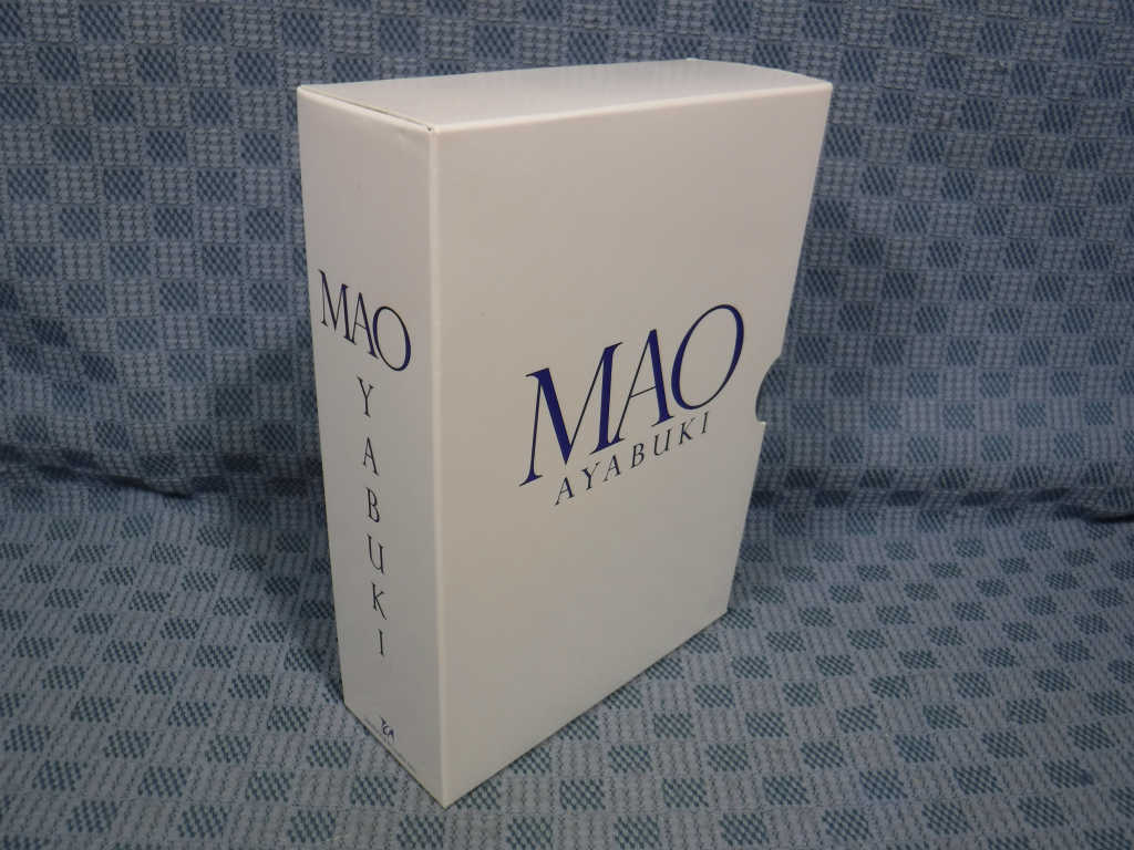 【中古】DVD/宝塚歌劇「 彩吹真央 / MAO AYABUKI 」DVD-BOX