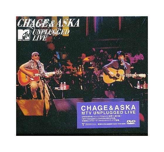 未開封新品DVD「 CHAGE & ASKA / MTV UNPLUGGED LIVE 」チャゲ&飛鳥 / チャゲand飛鳥