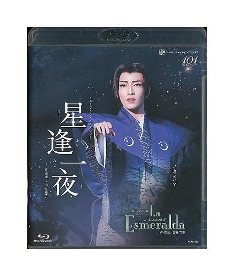 【中古】Blu-ray/宝塚歌劇「 星逢一夜 / La Esmeralda(ラ エスメラルダ) 」