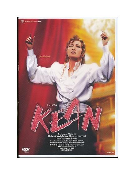 【中古】DVD/宝塚歌劇「 ミュージカル KEAN 」