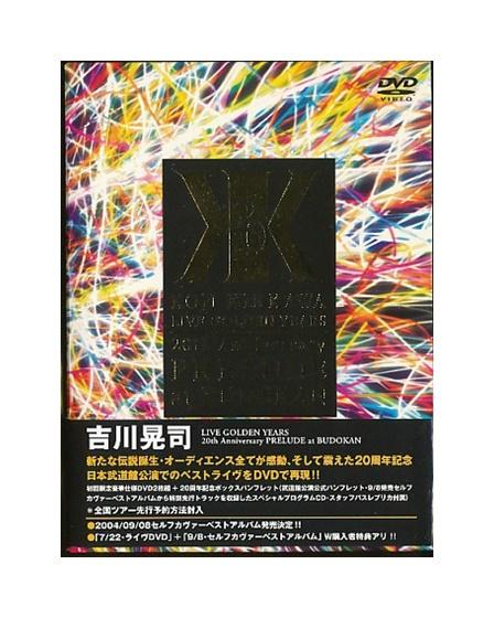 【中古】DVD「 吉川晃司 / KOJI KIKKAWA LIVE GOLDEN YEARS 20th Anniversary PRELUDE at BUDOKAN 」LIMITED DVD BOX