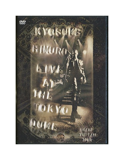 【中古】DVD「 氷室京介 / LIVE AT THE TOKYO DOME SHAKE THE FAKE TOUR 1994 」