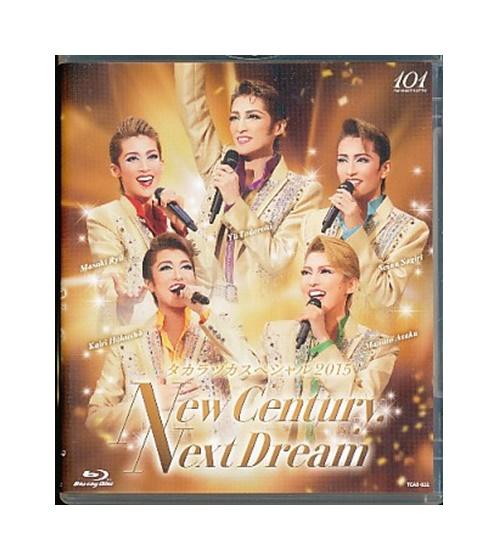 4939804130322 中古 Blu-ray 好評 宝塚歌劇 タカラヅカスペシャル2015 返品交換不可 Dream New Century Next