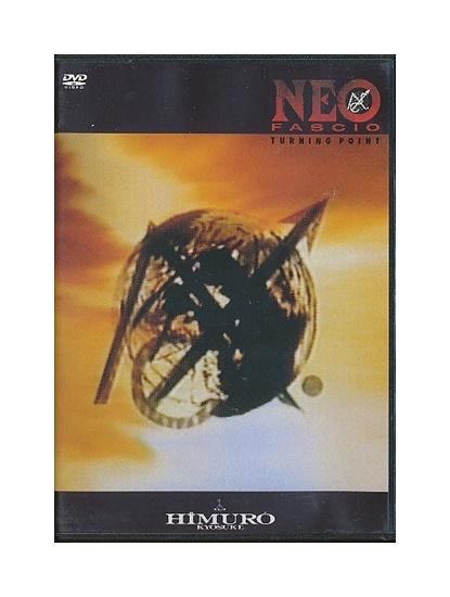 【中古】DVD「 氷室京介 / NEO FASCIO TURNING POINT 」