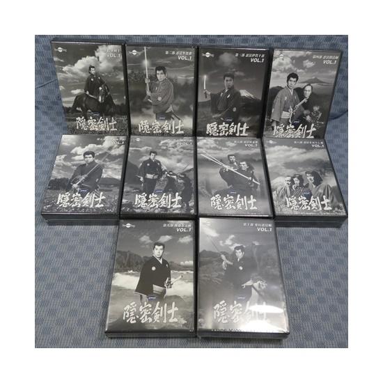 未開封新品DVD「 隠密剣士 第1部~第10部 HDリマスター版 」10点セット / 大瀬康一