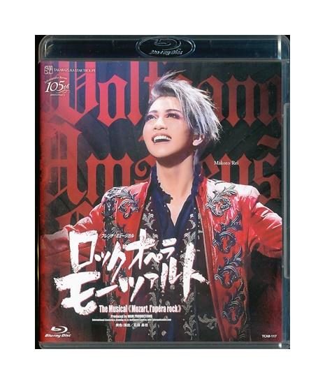 ハイクオリティ 4939804131176 中古 半額 Blu-ray モーツァルト ロックオペラ 宝塚歌劇