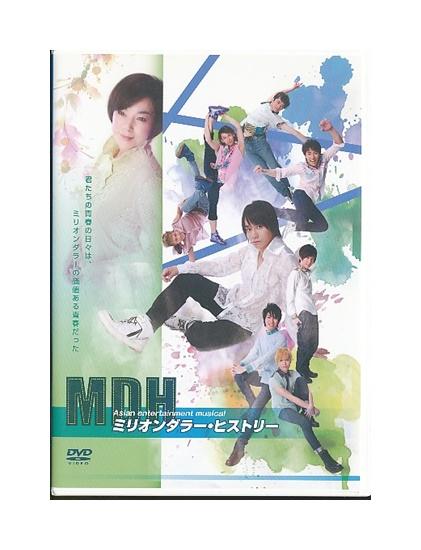 【中古】DVD「 ミリオンダラー・ヒストリー 」Asian entertainment musical / 良知真次