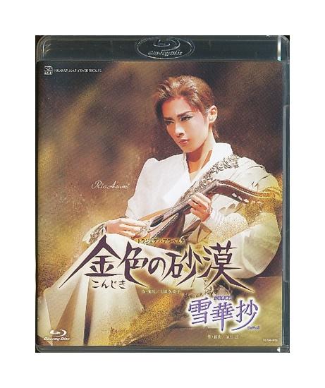 4939804130438 中古 Blu-ray 宝塚歌劇 金色の砂漠 �日海りお 雪華抄 低価格 正規品送料無料
