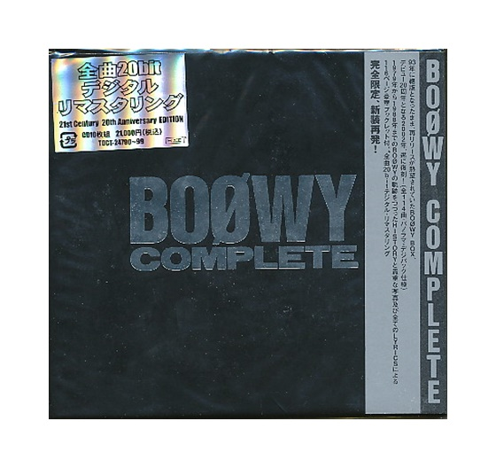 未開封品CD「 BOOWY COMPLETE ~21st Century 20th Anniversary EDITION~ 」10枚組CD-BOX BOφWY / 初回限定生産