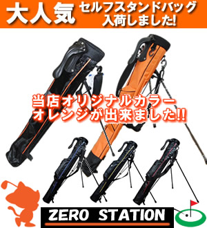 Self-stand club case round stands bag USCC -2206