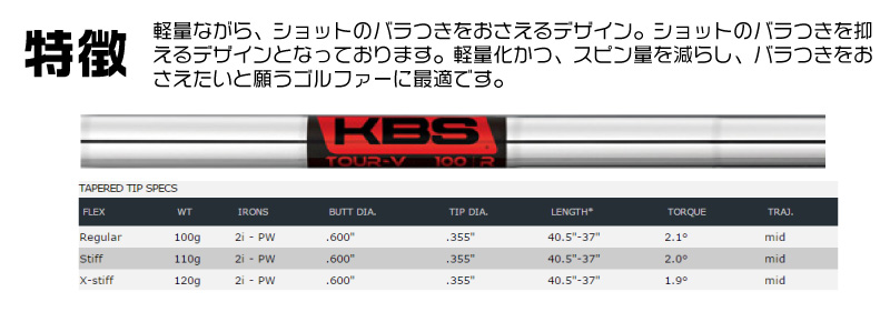 フォーティーン_TC-340_FORGED_アイアン_FOURTEEN_TC340_IFORGED_RON_KBS_TOUR_V