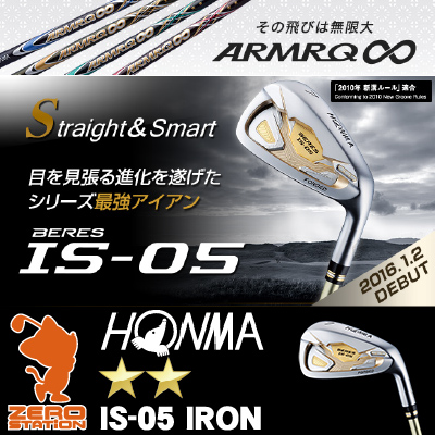 Honma Golf Honma Beres IS-05 iron 2S HONMA BERES IS-05 IRON 2S 10 book set ARMRQ ∞ ermac carbon shaft