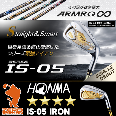 Honma Golf Honma Beres IS-05 iron 4S HONMA BERES IS-05 IRON 4S 8 set ARMRQ ∞ ermac carbon shaft