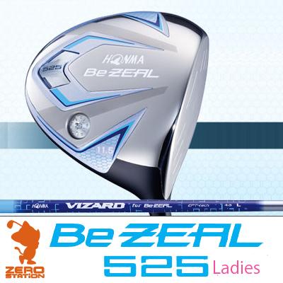 HONMA 本間ゴルフ BeZEAL 525 Ladies DRIVER ビジール 525 レディース ドライバー VIZARD カーボンシャフト ゴルフクラブ