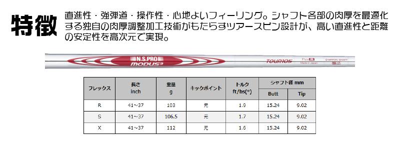 ダンロップ ゼクシオテン レフティ アイアンDUNLOP XXIO X Lefty IRON 5本組NSPRO MODUS3 TOUR105 スチールシャフトメーカーカスタム 日本モデル