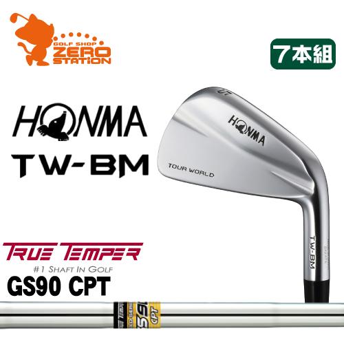 本間ゴルフ ホンマ ツアーワールド TW-BM アイアンHONMA TOUR WORLD TW-BM IRON 7本組TURE TEMPER GS90 CPTスチールシャフトメーカーカスタム 日本正規品
