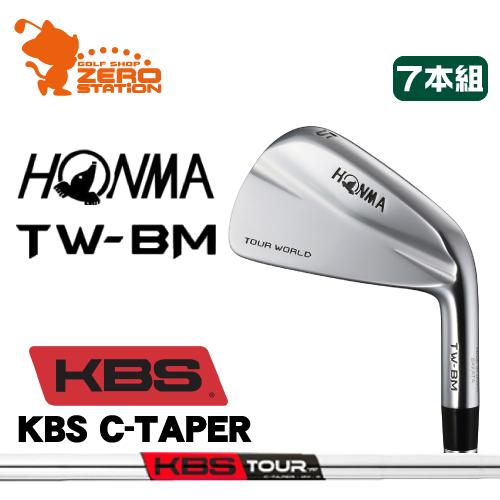 本間ゴルフ ホンマ ツアーワールド TW-BM アイアンHONMA TOUR WORLD TW-BM IRON 7本組KBS TOUR C-Taperスチールシャフトメーカーカスタム 日本正規品