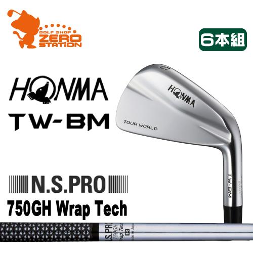 本間ゴルフ ホンマ ツアーワールド TW-BM アイアンHONMA TOUR WORLD TW-BM IRON 6本組NSPRO 750GH Wrap Techスチールシャフトメーカーカスタム 日本正規品