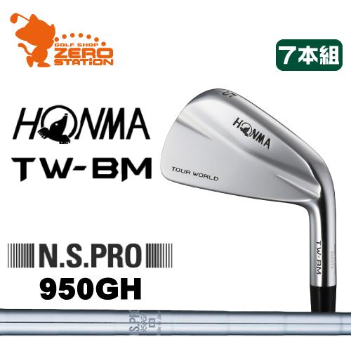 本間ゴルフ ホンマ ツアーワールド TW-BM アイアンHONMA TOUR WORLD TW-BM IRON 7本組NSPRO 950GHスチールシャフトメーカーカスタム 日本正規品